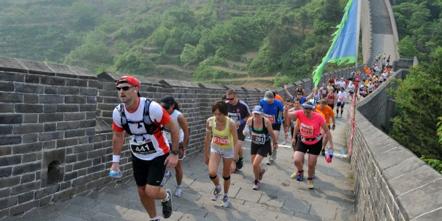 Runners compete in the Great Wall marath