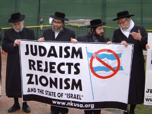 against-zionism