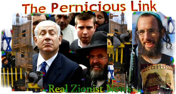real-zionism