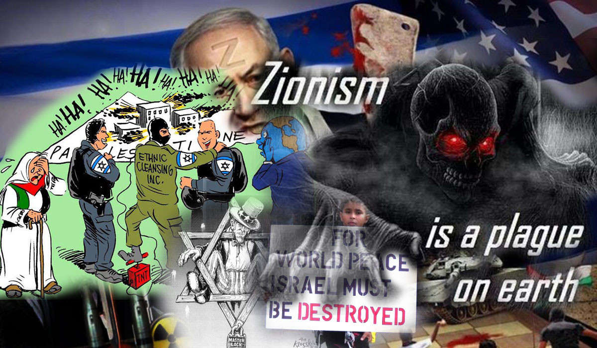 The Clear and Present Danger Has Always Been Psychopathic Zionism